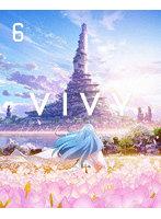Vivy -Fluorite Eye's Song- 6(完全生産限定版)[ANZX-15211/2][Blu-ray/ブルーレイ]
