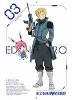 EDENS ZERO 3(完全生産限定版) (ブルーレイディスク)