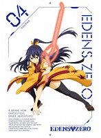 EDENS ZERO 4(完全生産限定版) (ブルーレイディスク)