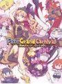 Fate/Grand Carnival 2nd Season (完全生産限定版 ブルーレイディスク)