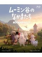 ムーミン谷のなかまたち Blu-ray-BOX (ブルーレイディスク)