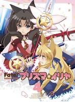 葉月出演:Fate/Kaleid