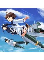 ストライクウィッチーズ コンプリート Blu-ray BOX (初回生産限定版 ブルーレイディスク)