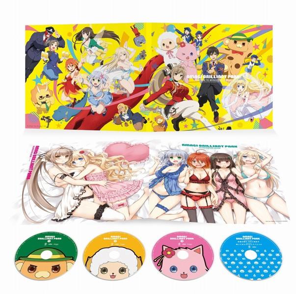 甘城ブリリアントパーク Blu-ray BOX (初回生産限定版 ブルーレイディスク)