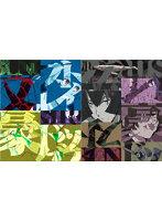 文豪ストレイドッグス Blu-ray BOX SEASON2 (ブルーレイディスク)