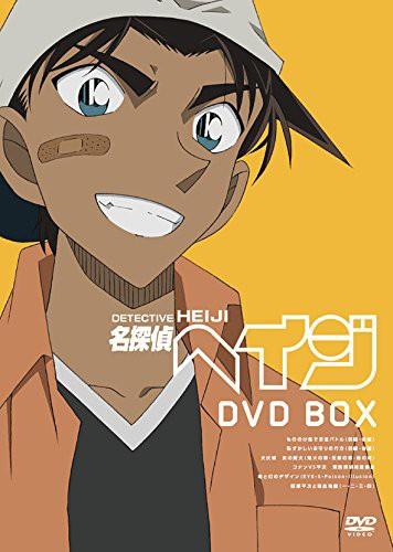 名探偵コナン TVシリーズ 服部平次DVD-BOX