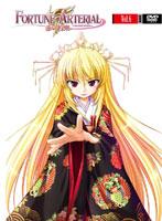 フォーチュンアテリアル 赤い約束 第6巻 DVD 特装版