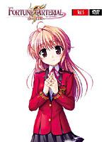 フォーチュンアテリアル 赤い約束 第5巻 DVD 通常版
