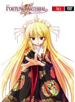 フォーチュンアテリアル 赤い約束 第6巻 DVD 通常版