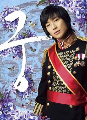 宮〜Love in Palace ディレクターズ・カット版 コンプリートブルーレイBOX2  (ブルーレイディスク)