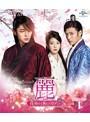 麗<レイ>~花萌ゆる8人の皇子たち~ Blu-ray SET1(180分特典映像DVD付 ブルーレイディスク)