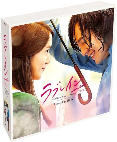ラブレイン  期間限定コンプリートスリム DVD-BOX
