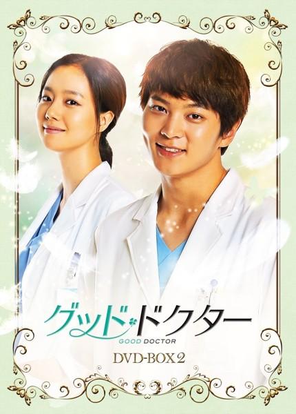 グッド・ドクター DVD-BOX2