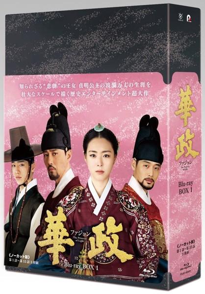 華政[ファジョン] Blu-rayBOX1 (ブルーレイディスク)