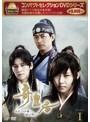 コンパクトセレクション 第3弾 奇皇后-ふたつの愛 涙の誓い-DVD-BOX I