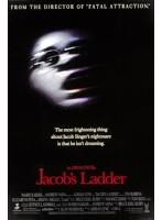 ジェイコブス・ラダー Blu-ray[TCBD-0375][Blu-ray/ブルーレイ] 製品画像