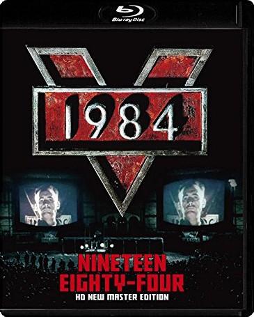 1984 HDニューマスター版 (ブルーレイディスク)