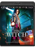 The Witch/魔女 (ブルーレイディスク)