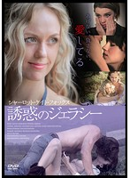 シャーロット・ケイト・フォックス出演:シャーロット・ケイト・フォックス