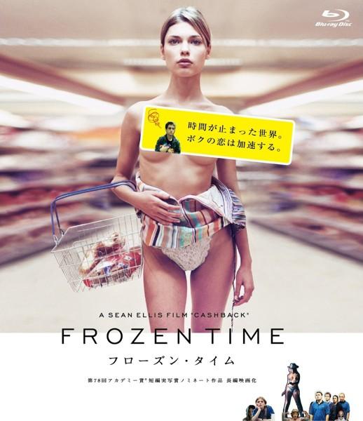フローズン・タイム FROZEN TIME (ブルーレイディスク)