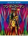 ワンダーウーマン 1984 3D&2Dブルーレイセット (ブルーレイディスク)
