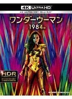 ワンダーウーマン 1984(数量限定生産)(日本限定コミックブック付)(4K ULTRA HD+ブルーレイ) (ブルーレイディスク)