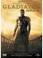 グラディエーター[GNBF-2604][DVD] 製品画像