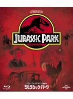 「ジュラシック・パーク[GNXF-1647][Blu-ray/ブルーレイ]」