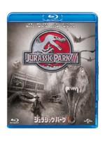 ジュラシック・パークIII[GNXF-1649][Blu-ray/ブルーレイ]