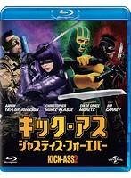 キック・アス ジャスティス・フォーエバー[GNXF-1833][Blu-ray/ブルーレイ]