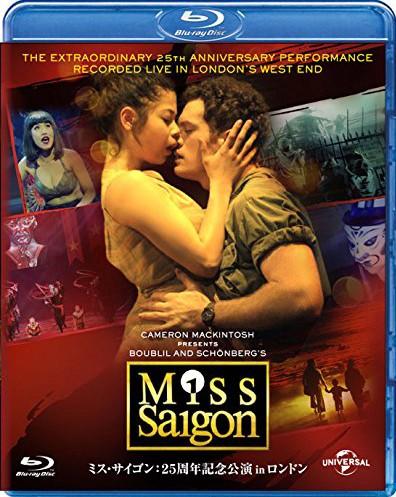 ミス・サイゴン:25周年記念公演 in ロンドン (ブルーレイディスク)