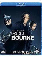 ジェイソン・ボーン[GNXF-2278][Blu-ray/ブルーレイ]