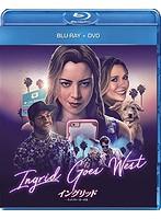 イングリッド-ネットストーカーの女- (ブルーレイディスク+DVDセット)