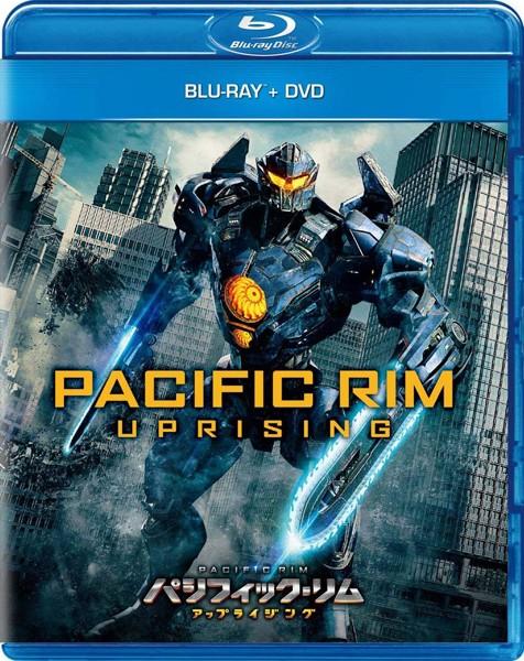 パシフィック・リム:アップライジング (ブルーレイディスク+DVDセット)