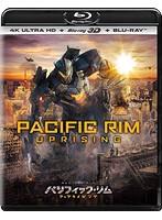 パシフィック・リム:アップライジング アルティメット・コレクターズ・エディション-シベリア対決セット- (ブルーレイディスク)