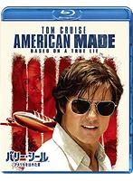 バリー・シール アメリカをはめた男[GNXF-2375][Blu-ray/ブルーレイ] 製品画像