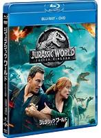 ジュラシック・ワールド/炎の王国 (ブルーレイディスク+DVDセット)