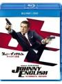 ジョニー・イングリッシュ アナログの逆襲 (ブルーレイディスク+DVDセット)