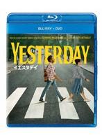 イエスタデイ (ブルーレイディスク+DVD)