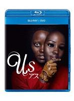 アス (ブルーレイディスク+DVD)