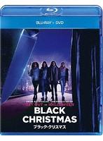 ブラック・クリスマス (ブルーレイディスク+DVD)