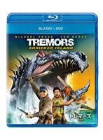 トレマーズ 地獄島 (ブルーレイディスク+DVD)