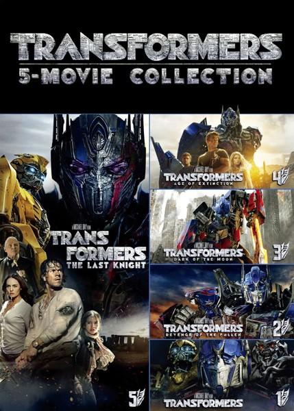 トランスフォーマー DVDシリーズパック特典DVD付き (初回限定生産)