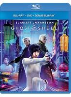 ゴースト・イン・ザ・シェル (初回限定生産 ブルーレイディスク+DVD+ボーナスブルーレイセット)