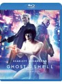 『ゴースト・イン・ザ・シェル』&『GHOST IN THE SHELL/攻殻機動隊』 (数量限定生産 ブルーレイディスクツインパック+ボーナスブルーレイセット)