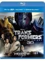 トランスフォーマー/最後の騎士王 (初回限定生産 ブルーレイディスク+3D+特典ブルーレイ)