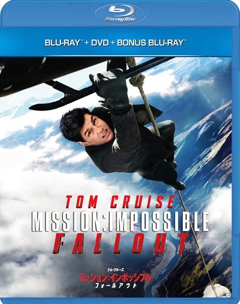 ミッション:インポッシブル/フォールアウト (初回限定生産 ブルーレイディスク+DVDセット ボーナスブルーレイ付き)