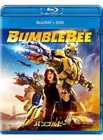 バンブルビー (ブルーレイディスク+DVD)