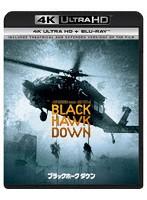 ブラックホーク・ダウン TV吹替初収録特別版 4K Ultra HD+ブルーレイ<初回限定生産>[PJXF-1320][Ultra HD Blu-ray]