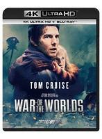 宇宙戦争(4K ULTRA HD+ブルーレイディスク)